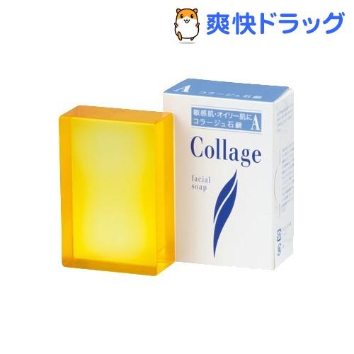 コラージュ コラージュA脂性肌用石鹸 100g 当店一番人気 メイルオーダー