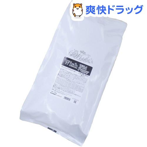 ウィッシュ ワイルドパピー(11kg)【ウィッシュ(Wish)】