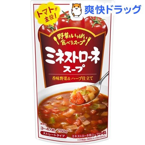 ダイショー 野菜をいっぱい食べるスープ 新入荷 流行 750g 入手困難 ミネストローネスープ