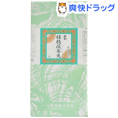 【第2類医薬品】一元 錠剤桂枝茯苓丸(2000錠)