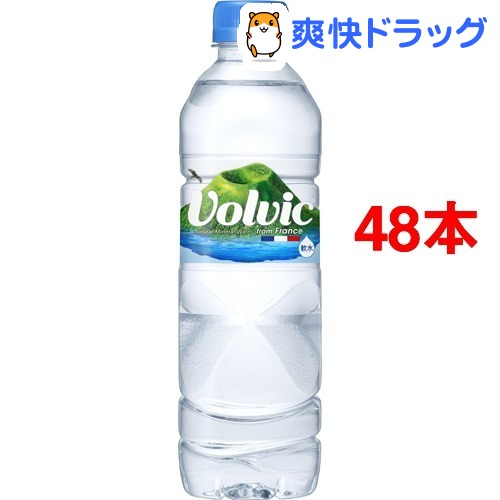 ボルヴィック 正規輸入品(500mL*48本セット)【ボルビック(Volvic)】