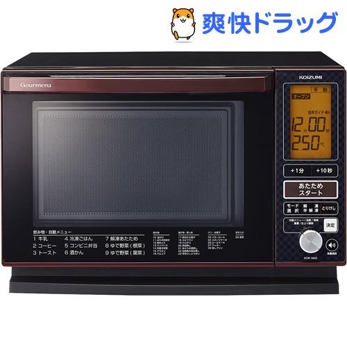コイズミ オーブンレンジ KOR-1602/R(1台)【コイズミ】