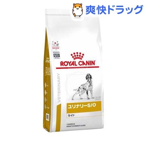 ロイヤルカナン 食事療法食 犬用 ユリナリー S/O ライト(8kg)【ロイヤルカナン療法食】
