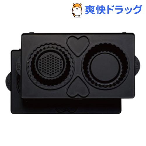 ビタントニオ タルトレットプレート2枚組 PVWH-10-TR(1コ入)【ビタントニオ】