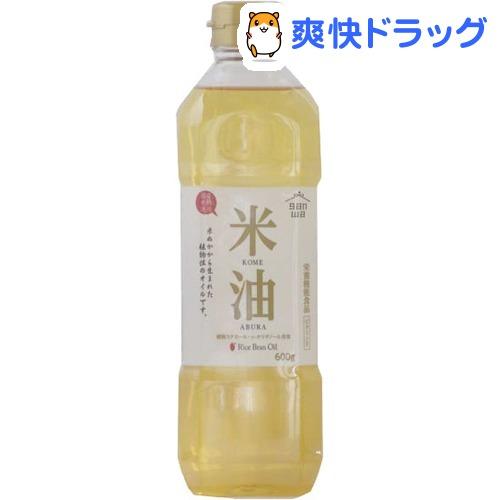 三和油脂 / 三和油脂 米油 三和油脂 米油(600g)【三和油脂】