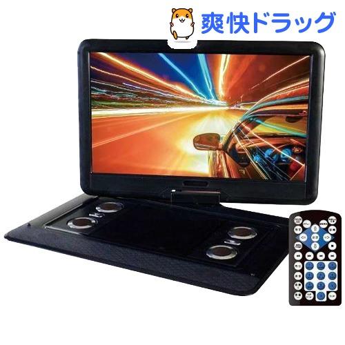 AVOX 16インチポータブルDVDプレーヤー ADP-1620MK(1台)【AVOX(アヴォックス)】