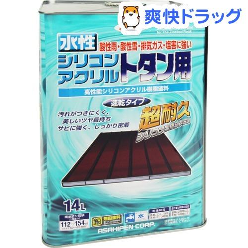 アサヒペン 水性シリコンアクリルトタン用 コゲチャ(14L)【アサヒペン】