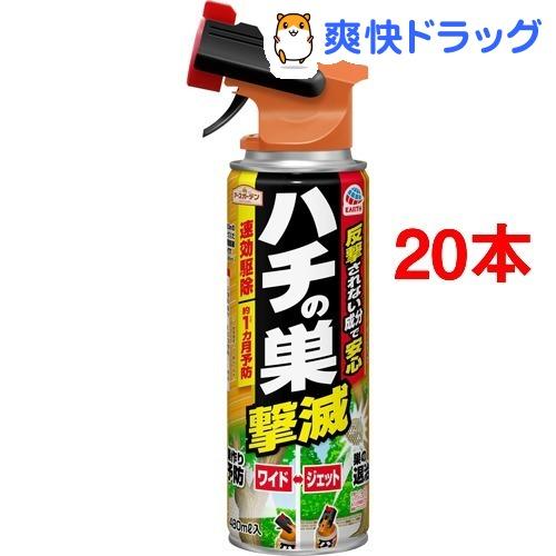 アースガーデン ハチの巣撃滅(480ml*20本セット)【アースガーデン】
