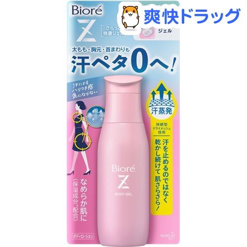 有名な ビオレ 新色追加 ビオレZ さらっと快適ジェル ベルガモットサボンの香り 90ml