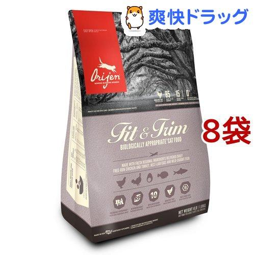 オリジン フィット&トリム キャット(1.8kg*8袋セット)【オリジン】[キャットフード]