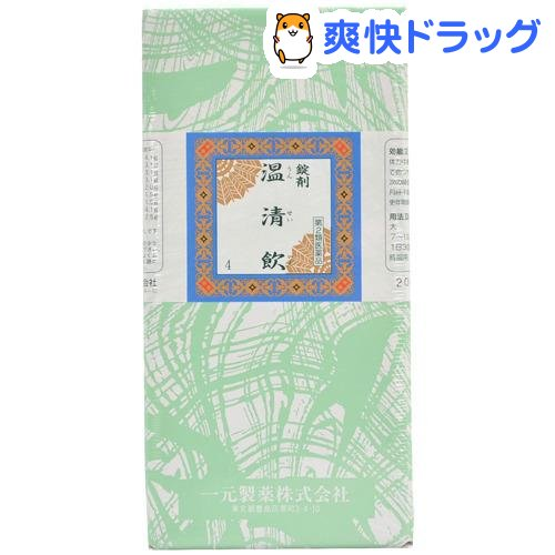 【第2類医薬品】一元 錠剤温清飲(2000錠)
