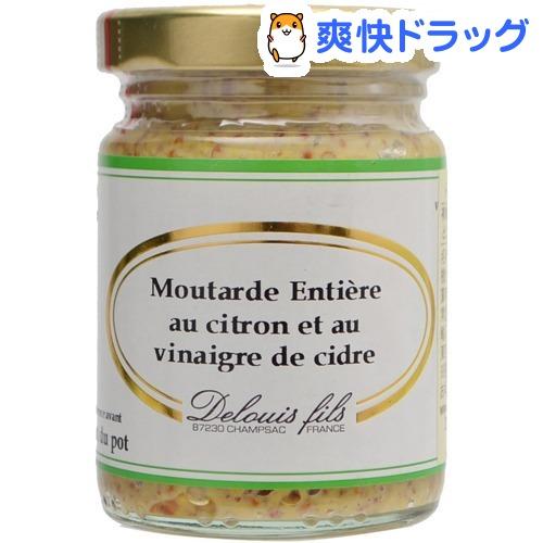 ドゥルイ オーガニック レモン粒マスタード(100g)【ドゥルイ】