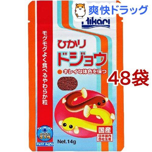 ひかり ドジョウ(14g*48袋セット)【ひかり】