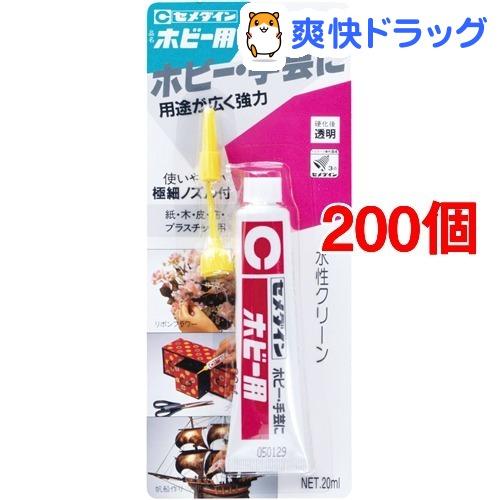 セメダイン ホビー用 CA-221(20ml*200個セット)【セメダイン】