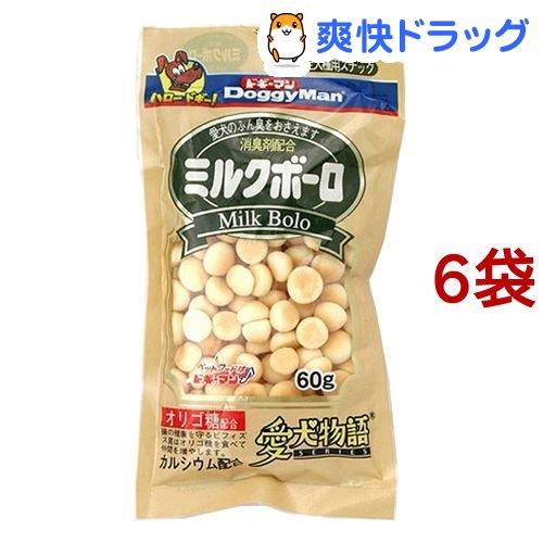 アウトレット☆送料無料 ドギーマン Doggy Man 60g 6コセット ミルクボーロ 安い 激安 プチプラ 高品質