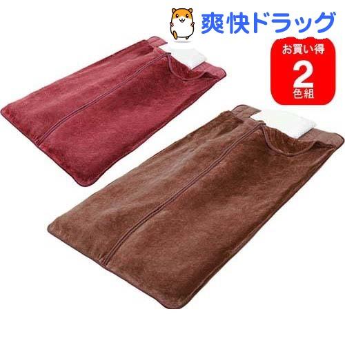 遠赤綿入りあったか寝袋タイプボリューム敷パッド 2色組(1セット)