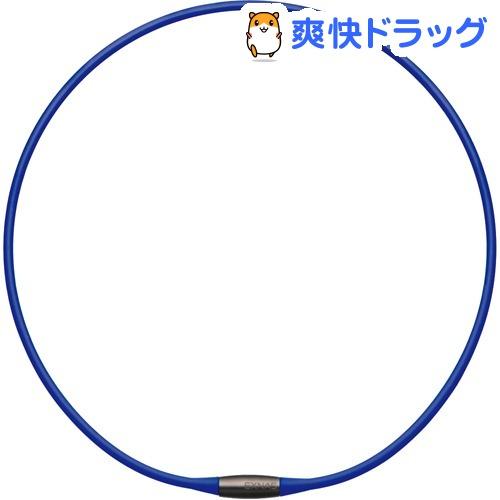 磁気ネックレス EXNAS(エクナス) 42cm 青 D1A-42BLU(1コ入)