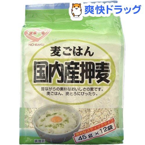 日本精麦 春の新作続々 ニチバク 国内産押麦 店内限界値引き中&セルフラッピング無料 12袋入 45g