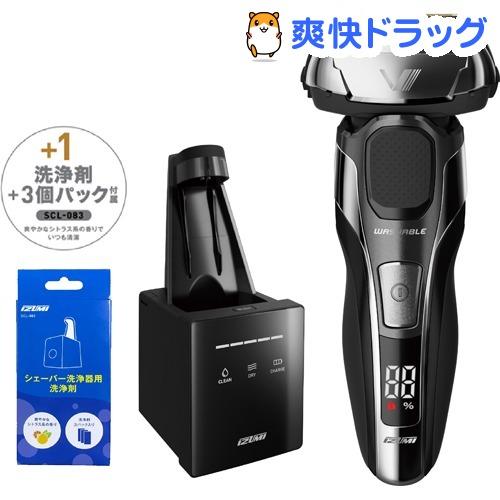 イズミ 4枚刃往復式シェーバー IZF-V979-S-EA 洗浄器付モデル(1個)【IZUMI(イズミ)】
