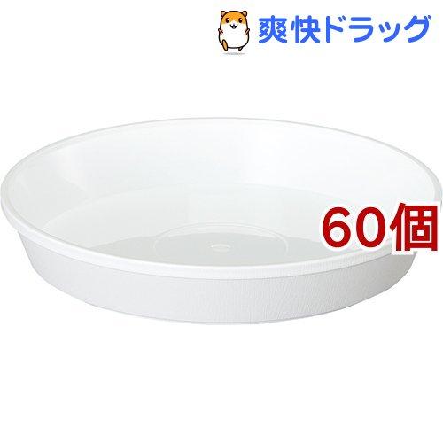 鉢皿サルーン 10号 ホワイト(60個セット)