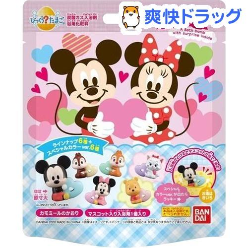 入浴剤 びっくらたまご 日本限定 炭酸ガス入浴剤 ディズニー 75g 在庫処分 カモミールのかおり ぎゅっとマスコット