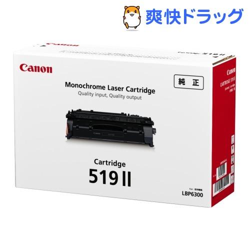キヤノン 純正 トナーカートリッジ CRG-519II(1コ入)