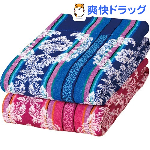 多色使いタオルケット2色組 シングルピンク・ブルー 今治ブランド付き(1セット)