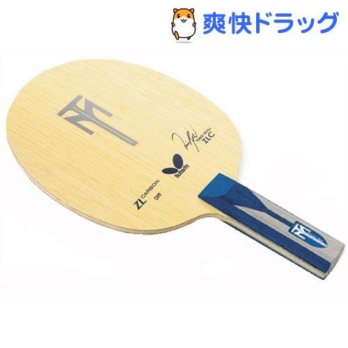バタフライ ティモボル ZLC ストレート 35834(1本入)【バタフライ】