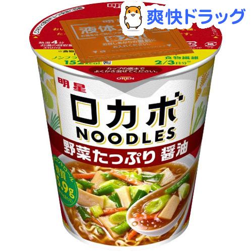 ロカボNOODLES 激安超特価 野菜たっぷり 醤油 12個入 ストアー