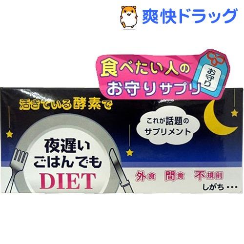 晚晚早餐饮食 (30 夹杂物) / [膳食补充剂减肥食品]。
