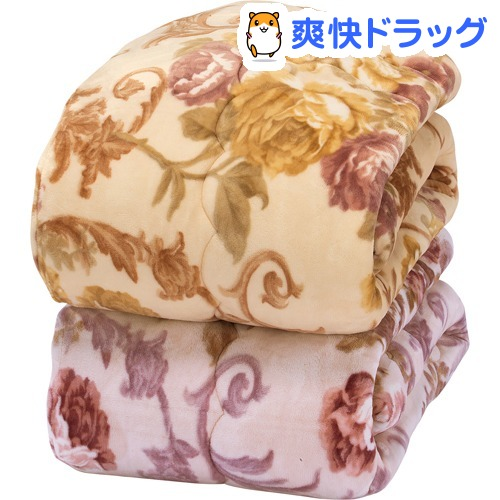 高級ヘムレス合わせ毛布布団 ピンク <日本製> テイジン(R) ウォーマル(R)使用(1枚)