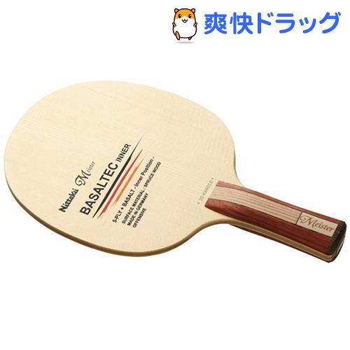 ニッタク シェイクラケット バサルテックインナー 3D フレア(1本入)【ニッタク】【送料無料】