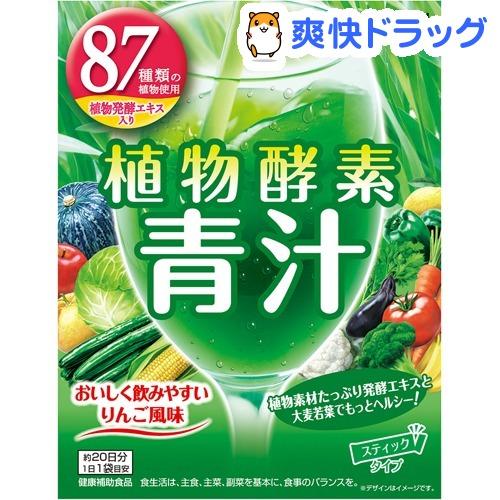 植物酶绿色果汁 (20 夹杂物)