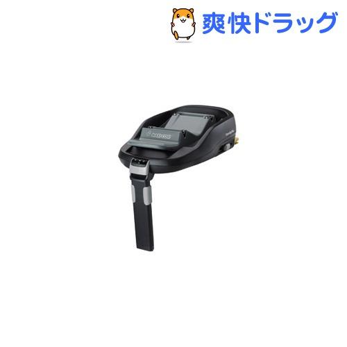 マキシコシ ファミリーフィックス(1台)【マキシコシ(Maxi-cosi)】