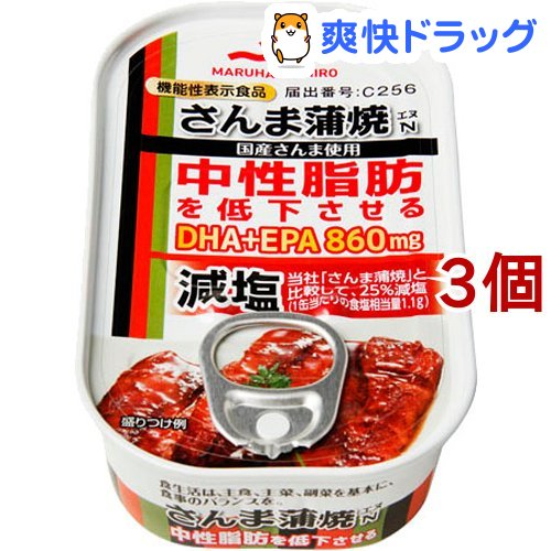 缶詰 マルハニチロ 機能性表示食品 爆売り 100g 減塩さんま蒲焼 3コセット お得なキャンペーンを実施中