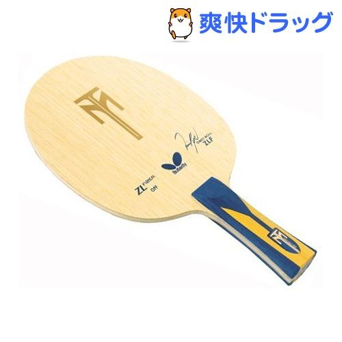 バタフライ ティモボル ZLF フレア 35841(1本入)【バタフライ】