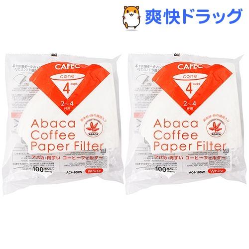 アバカ 円すい コーヒーフィルター 2-4杯用 白 AC4-100W(100枚入*2コパック)