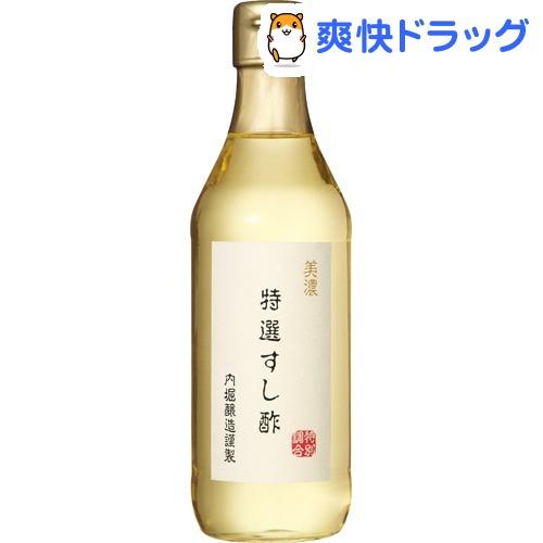 内堀醸造 [再販ご予約限定送料無料] 美濃特選すし酢 贈与 360mL
