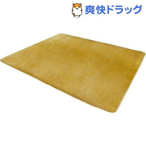 ゼンケン 電磁波カット 電気ホットカーペット 3畳タイプ カバー付(1枚)【ゼンケン】