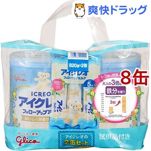 粉ミルク / アイクレオ / アイクレオ フォローアップミルク アイクレオ フォローアップミルク(820g*2缶セット*4コセット)【アイクレオ】[粉ミルク]