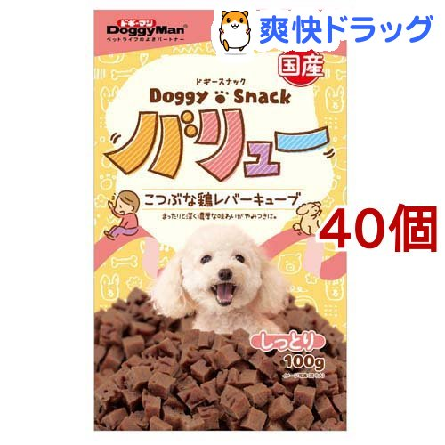 ドギーマン(Doggy Man) / ドギーマン ドギースナックバリュー こつぶな鶏レバーキューブ ドギーマン ドギースナックバリュー こつぶな鶏レバーキューブ(100g*40コセット)【ドギーマン(Doggy Man)】