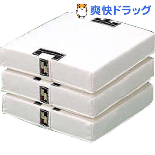 エスエスケイ 軟式・ソフトボール用塁ベース 3枚組 SSK-YM13(1セット)【エスエスケイ】