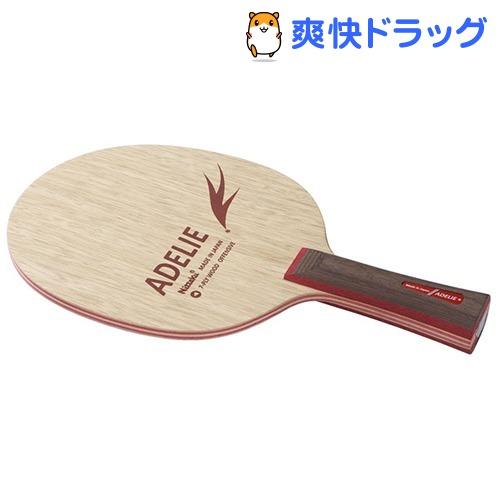 ニッタク シェイクラケット アデリー フレア(1コ入)【ニッタク】
