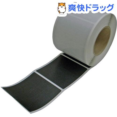 まつうら工業 防草シート用ピンパッチ 10*10cm(180枚入)【まつうら工業】
