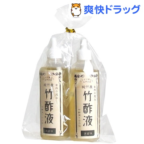こうすけ爺さんの自然工房 限定Special Price 竹酢蒸留 10%OFF ペアセット 60ml 2本入