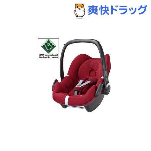 マキシコシ ペブル ロビンレッド(1台)【マキシコシ(Maxi-cosi)】