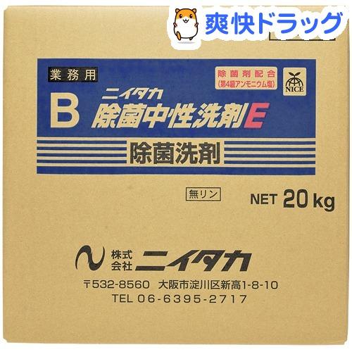 除菌中性洗剤E(20kg)
