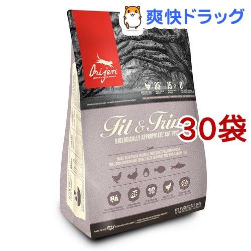 オリジン フィット&トリム キャット(340g*30袋セット)【オリジン】[キャットフード]