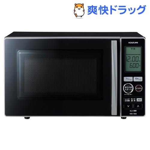 コイズミ 電子レンジ シルバー KRD-1860/S(1台)【コイズミ】
