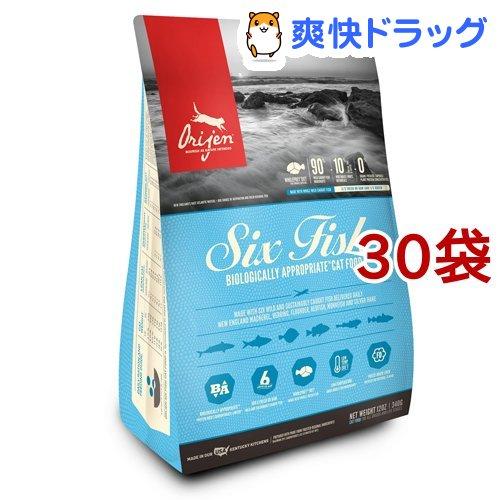 オリジン 6フィッシュキャット(340g*30袋セット)【オリジン】[キャットフード]